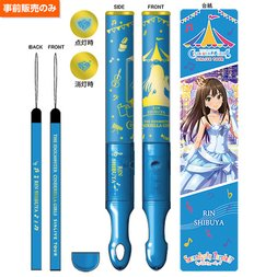 The Idolm@ster Cinderella Girls 5th Live Tour: Serendipity Parade!!! Tube Light Sticks - Group A