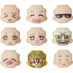 Nendoroid More: Face Swap 03