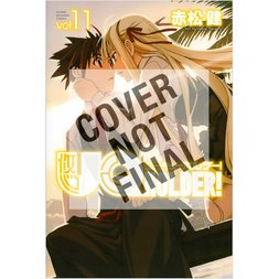 UQ Holder Vol. 11