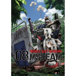 Mobile Suit Gundam: The 08th MS Team Collection