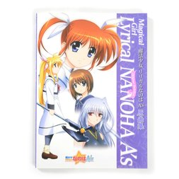 Magical Girl Lyrical Nanoha A's Original Sketches