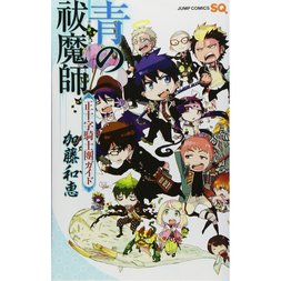Blue Exorcist: True Cross Order Guide