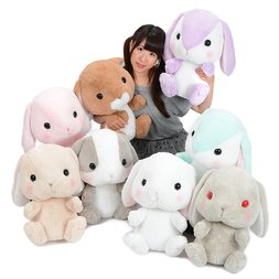 Pote Usa Loppy Big Gathering Rabbit Plush Collection (Big)