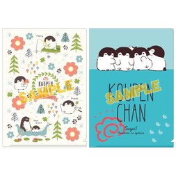Koupen-chan Clear File Collection