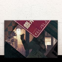 Ginshi Acrylic Art Board