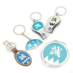 Souvenir Japan Shinsengumi Series