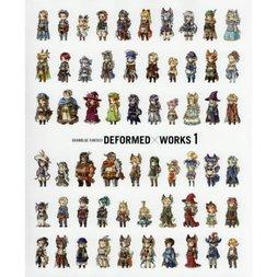 Granblue Fantasy Deformed Works Vol. 1