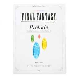 Final Fantasy Prelude Official Piano Piece
