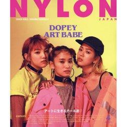 Nylon Japan April 2017