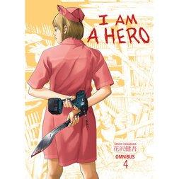 I Am a Hero Omnibus Vol. 4