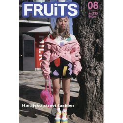 Fruits August 2017