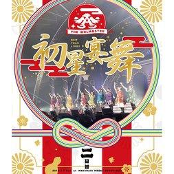 The Idolm@ster New Year Live!! Hatsuboshi Enbu Day 2 Blu-ray