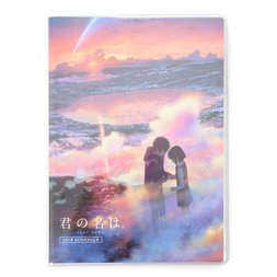 Your Name 2018 Schedule Book