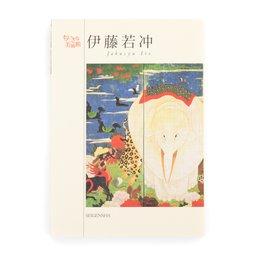 Ito Jakuchu Small Art Gallery