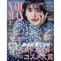 Nail Max February 2019