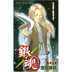 Gintama Vol. 22