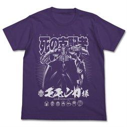 Overlord Momonga/Ainz T-Shirt