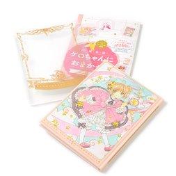 Cardcaptor Sakura 20-Year Serialization Anniversary Illustration Collection