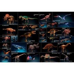 Dinosaur Museum Jigsaw Puzzle