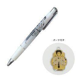 Space Brothers Exhibit Vanilla Ballpoint Pen w/ Charm