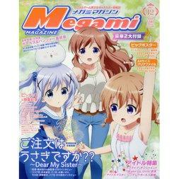 Megami Magazine December 2017