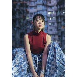 Etranger: Marika Ito Photo Book