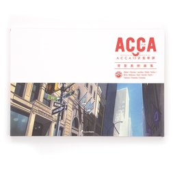 TV Anime ACCA: 13-Territory Inspection Dept. Background Art Collection