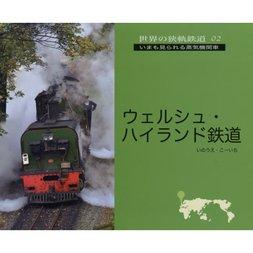 Narrow-Gauge Railways of the World 02: Welsh Highland Railway