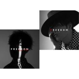 Freedom | Miyu Irino