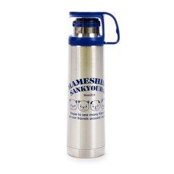 Mameshiba San Kyodai Stainless Steel Bottles