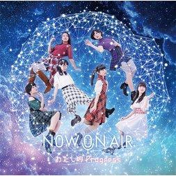 Watashiteki Progress: Now On Air 3rd Single