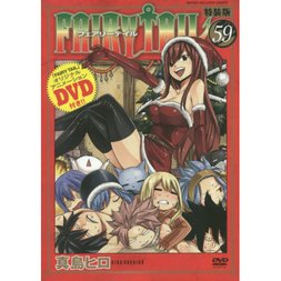 Fairy Tail Vol. 59 Limited Edition w/ Anime DVD