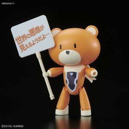 HGPG 1/144 Gundam Build Fighters Petit'Gguy Allelujah Haptism Orange & Placard