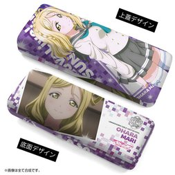 Love Live! Sunshine!! Mari Ohara Glasses Case