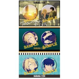 Banana Fish Badge Set Collection