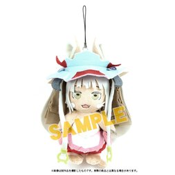 Made in Abyss Nanachi Plush Strap