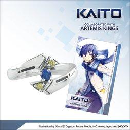 Kaito Motif Ring