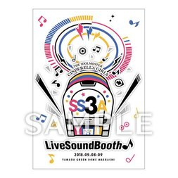 THE IDOLM@STER CINDERELLA GIRLS SS3A Live Sound Booth♪ Official Pamphlet