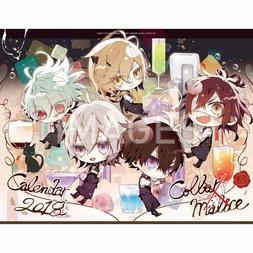 Collar x Malice 2018 Chibi Character Desktop Calendar