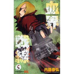 Blood Blockade Battlefront Vol. 5