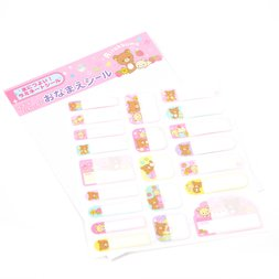 Rilakkuma Go Go School Name Stickers