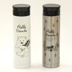Hello Marche Stainless Steel Bottles