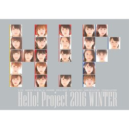 Hello! Project 2016 Winter ~Dancing! Singing! Exciting!~ Visual Book