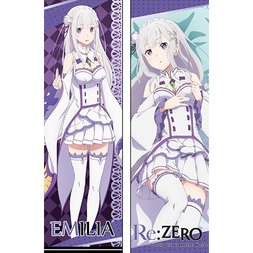 Re:Zero -Starting Life in Another World- Emilia Body Pillow