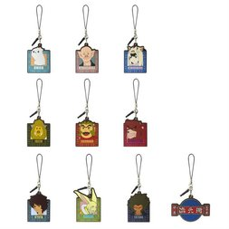 The Boy and the Beast Rubber Strap Collection