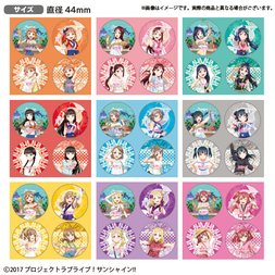 Love Live! Sunshine!! Uranohoshi Girls' High School Store Official Pin Badge Collection Vol. 7