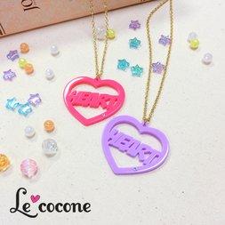 Le cocone Fancy Heart Long Necklace