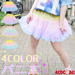 ACDC RAG 4-Color Pannier Skirt