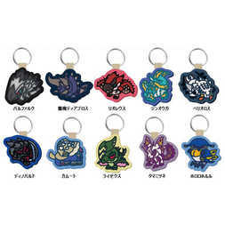 Monster Hunter XX Crest-Style Keychain Collection Box Set