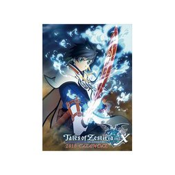 Tales of Zestiria the X 2018 Calendar